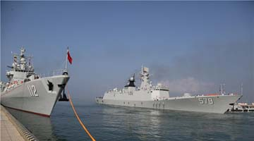 24th Chinese naval escort taskforce leaves for mission