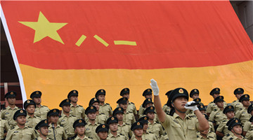 Military flag of Chinese PLA Rocket Force makes debuts