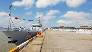 China commissions new guided-missile frigate