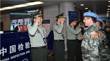 19th Chinese peacekeeping force leaves for Liberia
