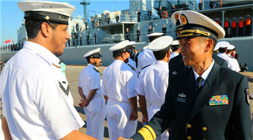 Chinese naval escort taskforce visits United Arab Emirates