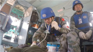 Chinese peacekeeping medical team evacuates wounded of terrorist attack in Mali