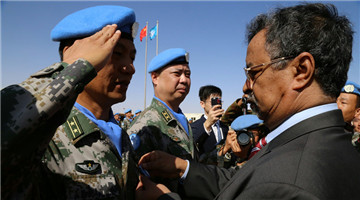 Chinese peacekeepers to Mali win UN peace medals