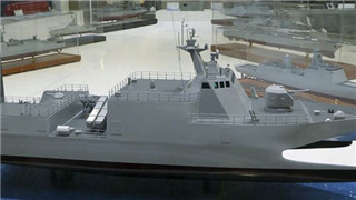 Chinese Navy to acquire new trimaran hull frigate