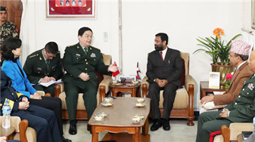 Chinese defense minister meets with Nepalese deputy prime minister