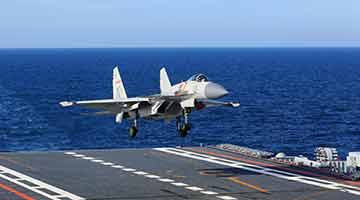 Chinese aircraft carrier formation conducts trans-regional training