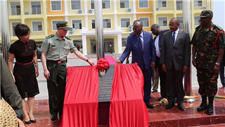 New Chinese-built training center for Tanzanian army