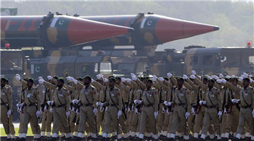 Pakistan celebrates Republic Day with military parade, gun salutes