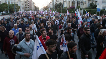 Greeks protest in Athens against U.S.-led missile strikes in Syria
