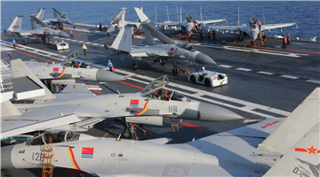 China's aircraft carrier formation conducts exercises in South China Sea