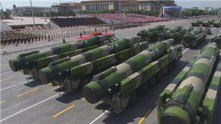 Dongfeng-26 ballistic missile commissioned- Defense Ministry