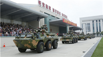 PLA Macao Garrison holds 15th open day