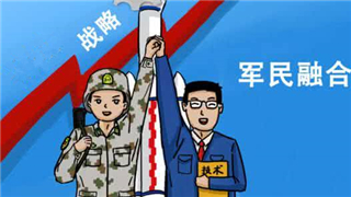PLA Strategic Support Force seeks cooperation with central enterprises