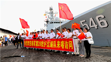 28th Chinese naval escort taskforce visits Cameroon