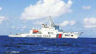 Enforcement powers of China Coast Guard expanded