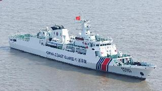 Chinese Coast Guard to be under the command of armed police from July