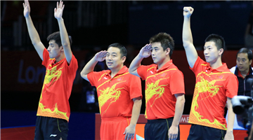 Military athletes win glory for China