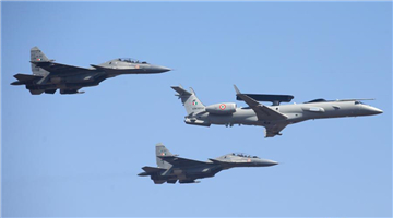 12th edition of 'Aero India-2019' begins