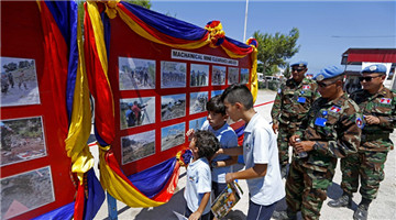 Open day of LAF and UNIFIL held in Lebanon's southern city Tyre