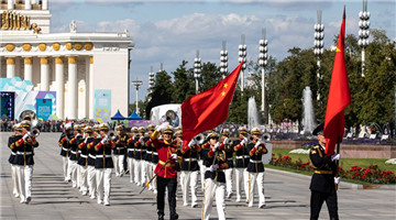 PLA band takes part in Int'l Military Music Festival parade in Moscow