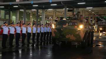 PLA garrison in Macao completes 20th routine rotation