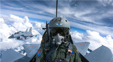 China-Thailand air forces' joint