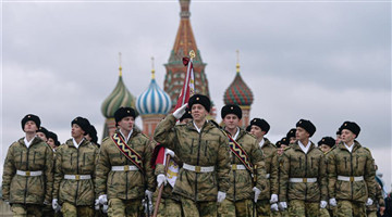 78th anniversary of legendary military parade held on Red Square in Moscow, Russia