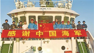 Chinese naval 33rd escort taskforce escorts eight Chinese fishing boats