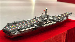 Aircraft carrier inspires series of creative products