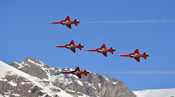 Swiss Air Force aerobatic team performs to mark 3rd Winter Youth Olympic Games
