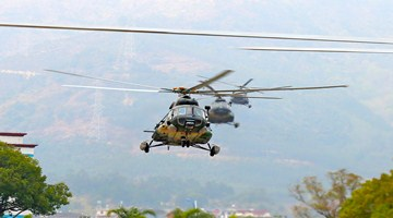 Armed helicopter formation in low altitude penetration flight training